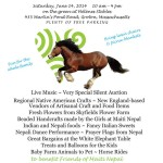 Don't miss our Windhorse Festival coming up on June 14, 2014!
